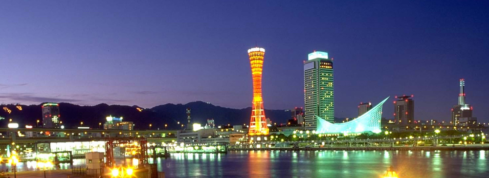 美しい神戸