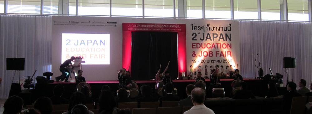 タイで開催された日本留学フェア